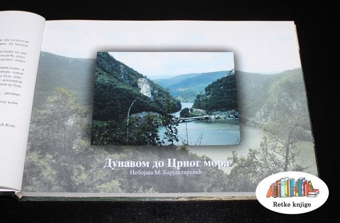 Uvodni list za knjigu o Crnom moru
