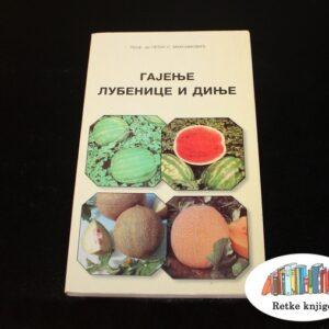 knjiga o gajenju lubenica na prodaju