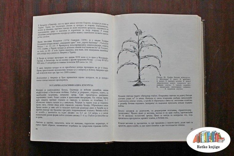 deo teksta iz knjige