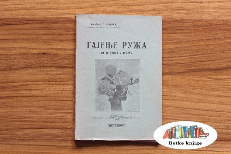 knjiga o gajenju ruža iz 1930 godine