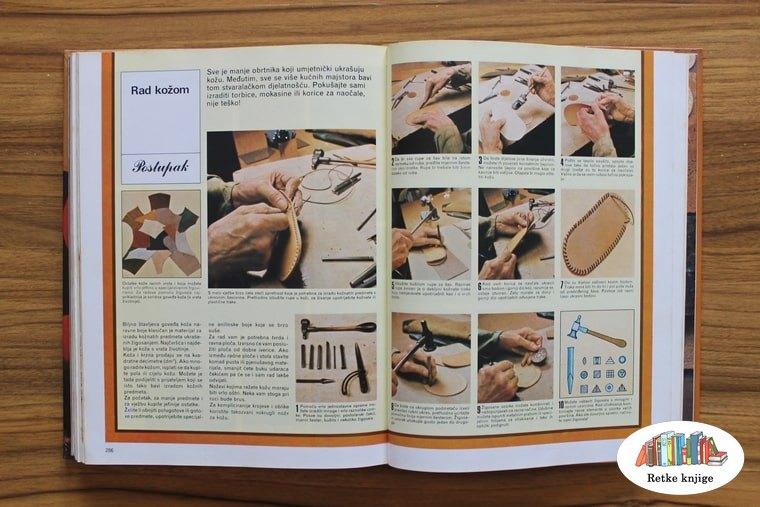 Kako se obrađuje koža