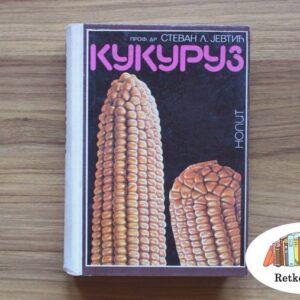 knjiga kukuruz na prodaju