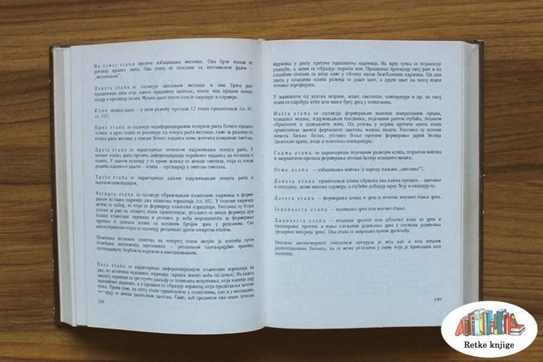 objašnjenje u knjizi