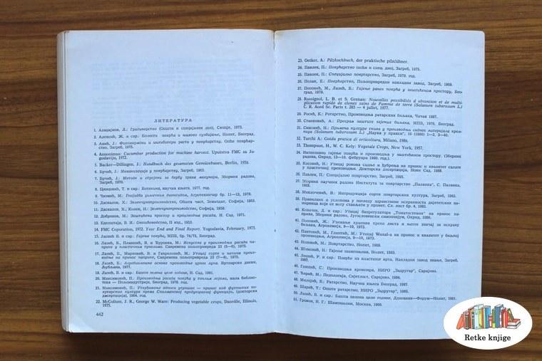 spisak literature koja je korišćena