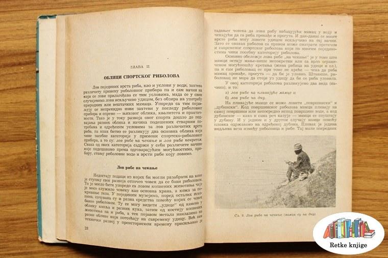 poglavlje o ribolovnim vodama