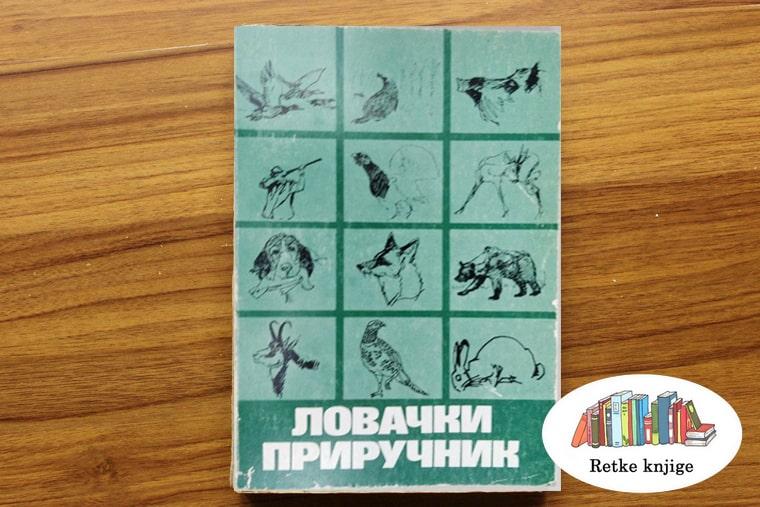 Lovački priručnik knjiga osmo izdanje