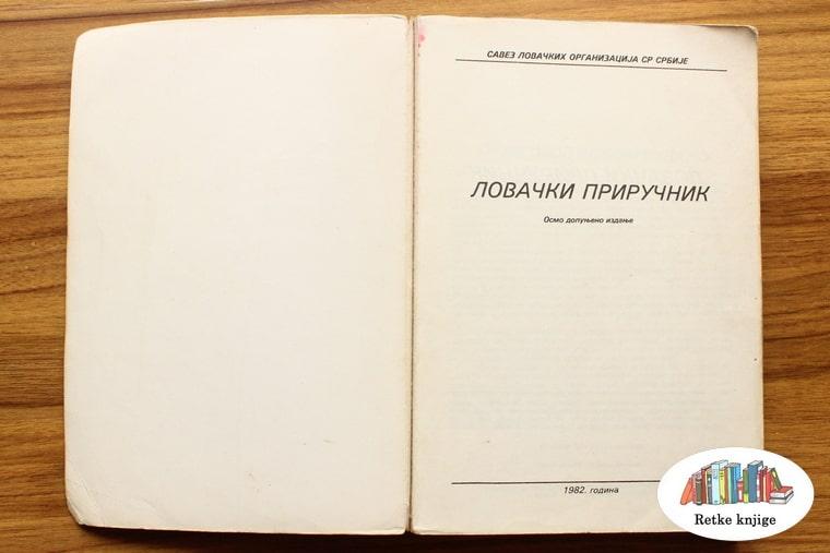 Naslovna strana knjige lovački priručnik