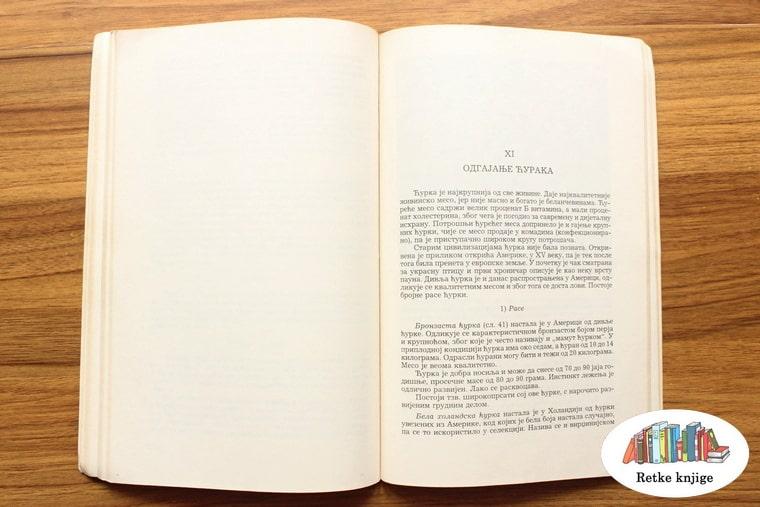 poglavlje o gajenju ćuraka