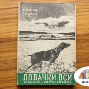 Knjiga o lovačkim psima na prodaju
