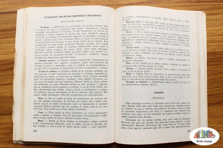 prikaz grupe pasa jamara