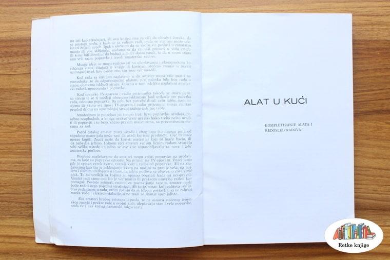 Nalovna strana knjige