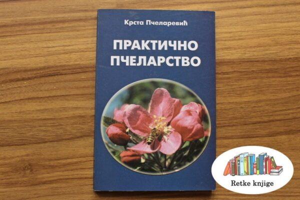 knjiga o pčelarenju na prodaju
