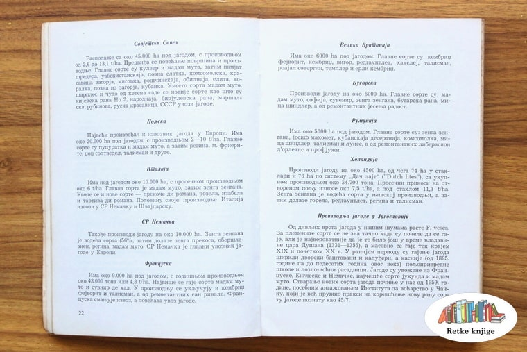 tekst o pripremama za sadnju