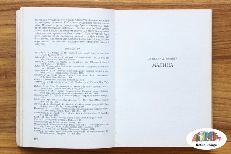 poglavlje o malinama