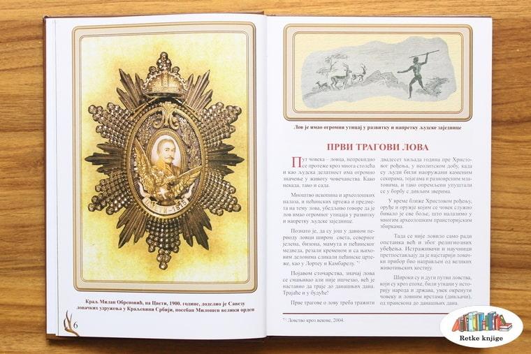 medalja za lov