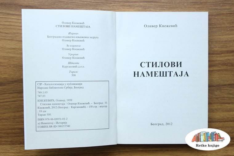 naslovna strana knjige stilovi nameštaja