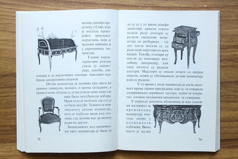 prikaz stolića i stolice sa opisom iz perioda baroka