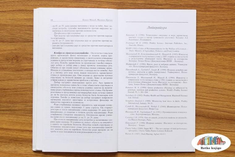 prikaz korišćene literature