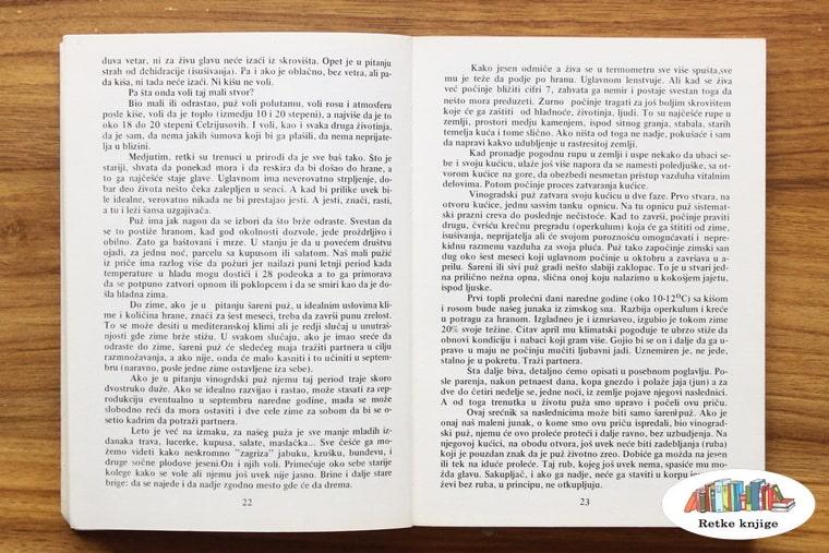 poglavlje o izradi ribnjaka