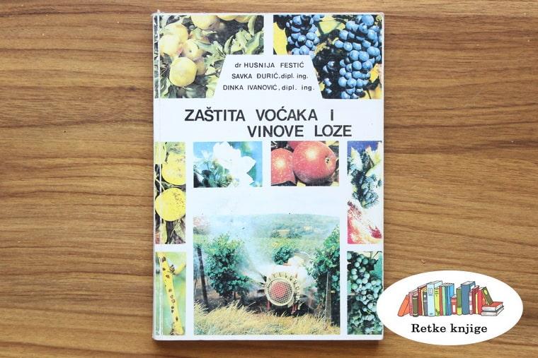 """prednja strana knjige """"Zaštita voćaka i vinove loze"""""""